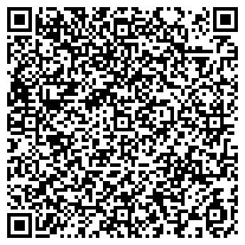 QR-код с контактной информацией организации ИНСТИТУТ ПРОЕКТНЫЙ