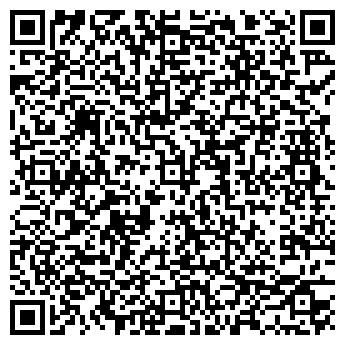 QR-код с контактной информацией организации РЯБИНУШКА ЛЮКС