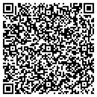 QR-код с контактной информацией организации КАМЕЛОТ ОДО