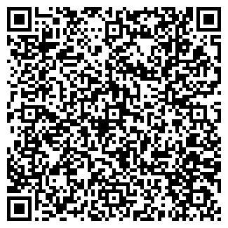 QR-код с контактной информацией организации КВЦ ПКФ ООО