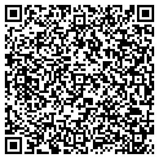 QR-код с контактной информацией организации КЛАСС ОДО