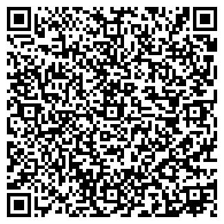 QR-код с контактной информацией организации КОБЗАР ОДО