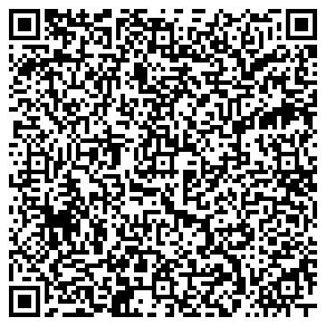 QR-код с контактной информацией организации КОМБИНАТ КАРТОНАЖНО-ПОЛИГРАФИЧЕСКИЙ ВИТЕБСКИЙ РУПП