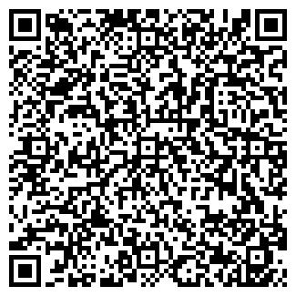 QR-код с контактной информацией организации КРОСС ОДО