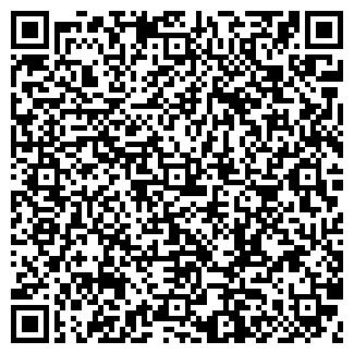QR-код с контактной информацией организации КУПОЛ ООО