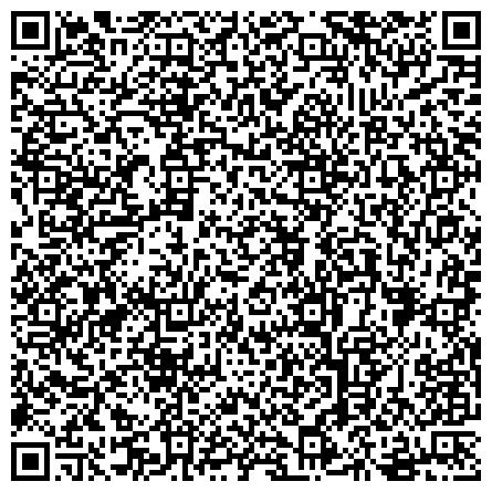 """QR-код с контактной информацией организации ГБОУ Средняя общеобразовательная школа № 542 """"Школа надомного обучения"""""""