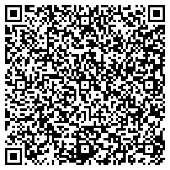 QR-код с контактной информацией организации ДЕТСКИЙ САД № 1548