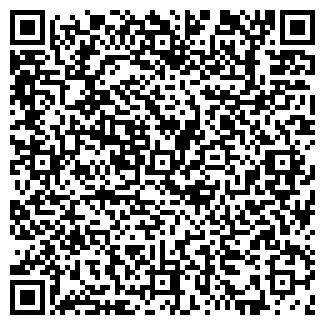 QR-код с контактной информацией организации ЛАЙН-КОМ ОДО