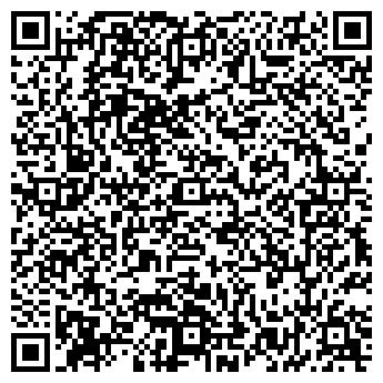 QR-код с контактной информацией организации ЛИЗИНГ-СЕРВИС ООО