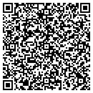 QR-код с контактной информацией организации ЛУЧЕСА ОДО