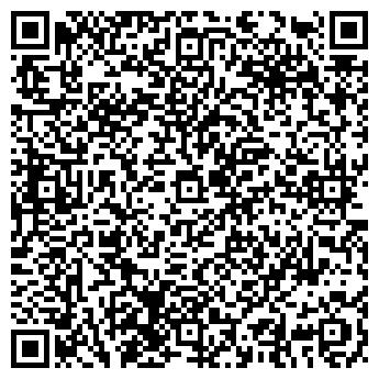 QR-код с контактной информацией организации МАГАЗИН РАДУГА ЗАО