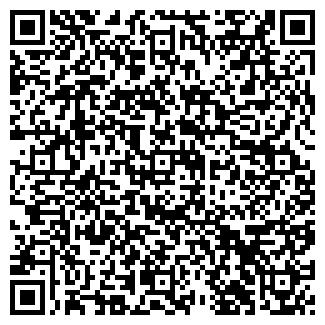 QR-код с контактной информацией организации МАКСИМ ООО