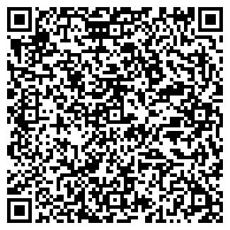 QR-код с контактной информацией организации МАРКО СООО
