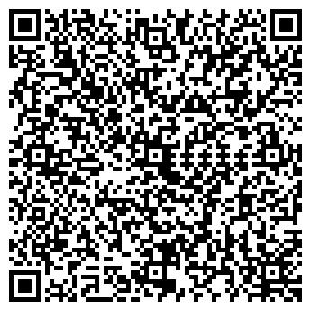 QR-код с контактной информацией организации МАРКО-СЕРВИС ООО