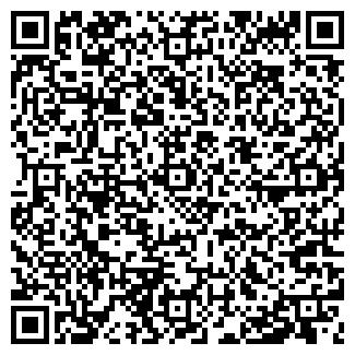 QR-код с контактной информацией организации МАРС ЗАО