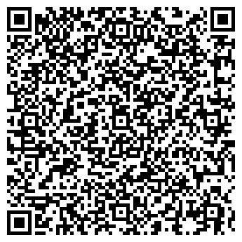 QR-код с контактной информацией организации МАРС-МАРИНЕР ЗАО