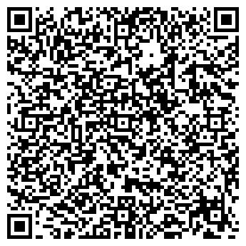 QR-код с контактной информацией организации ДЕТСКИЙ САД № 2298