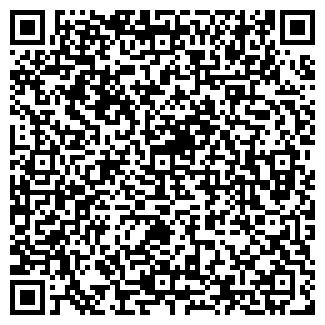 QR-код с контактной информацией организации МЕДАС ООО