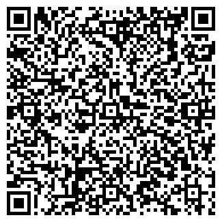 QR-код с контактной информацией организации МИОФТОН ООО