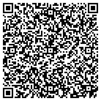 QR-код с контактной информацией организации ДЕТСКИЙ САД № 279