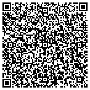 QR-код с контактной информацией организации ДЕТСКИЙ САД № 1578