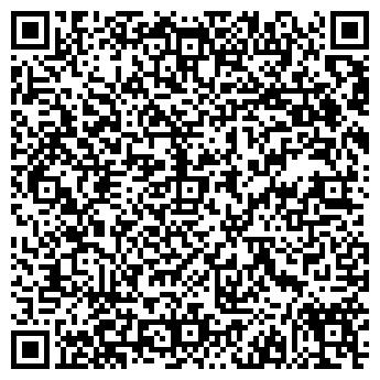 QR-код с контактной информацией организации ОБЛИСПОЛКОМ ВИТЕБСКИЙ