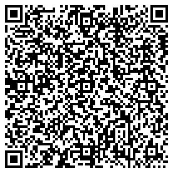 QR-код с контактной информацией организации ДЕТСКИЙ САД № 632
