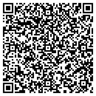QR-код с контактной информацией организации ОРИОН ОАО