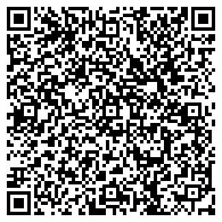 QR-код с контактной информацией организации ОТЕЛЬ ЭРИДАН