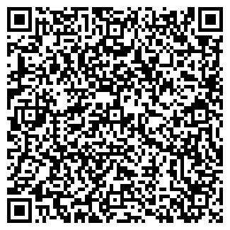 QR-код с контактной информацией организации ПАПИРУС ЧПУП
