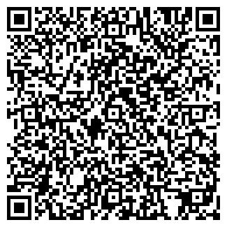 QR-код с контактной информацией организации ПАРТНЕР НП ОДО