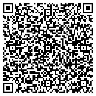 QR-код с контактной информацией организации ПОЛИКОМ ЧПТУП