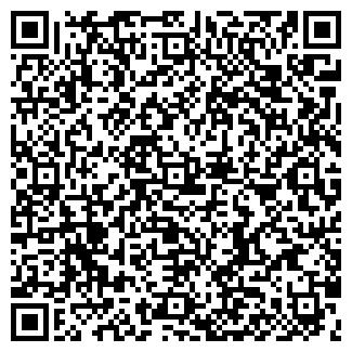 QR-код с контактной информацией организации ПОТОК ОДО