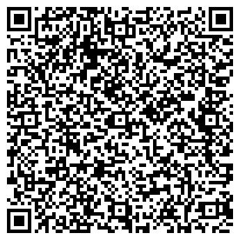 QR-код с контактной информацией организации ПРАЛЕСКА УТПП
