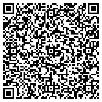 QR-код с контактной информацией организации ПРОЕКТ 1 ЧУП