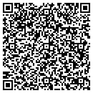 QR-код с контактной информацией организации ПРОМЕТЕЙ ОО