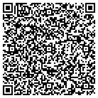 QR-код с контактной информацией организации ПРОФЕССИОНАЛ ПП ООО