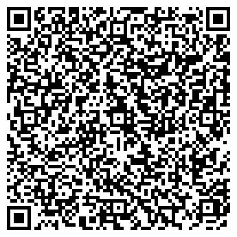QR-код с контактной информацией организации ДЕТСКИЙ САД № 1389