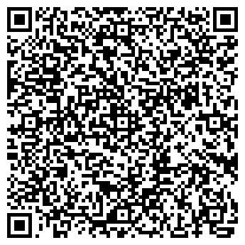 QR-код с контактной информацией организации РАЙОН ЭЛЕКТРИЧЕСКИХ СЕТЕЙ