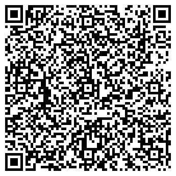 QR-код с контактной информацией организации ДЕТСКИЙ САД № 399