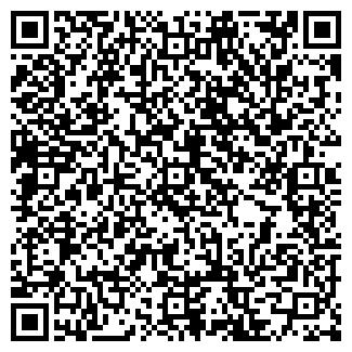 QR-код с контактной информацией организации РЕСТОРАН АВРОРА