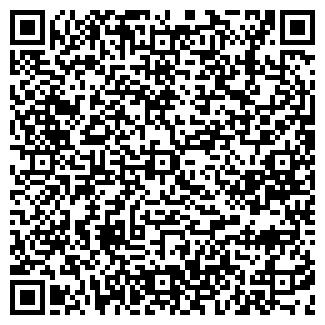 QR-код с контактной информацией организации РЕСТОРАН ДВИНА