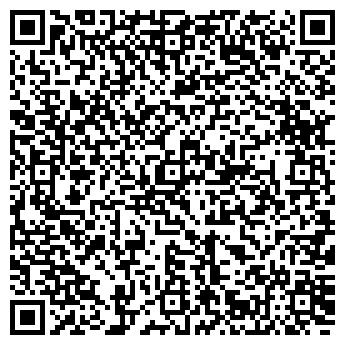 QR-код с контактной информацией организации РЕСТОРАН-БАР НАДЗЕЯ