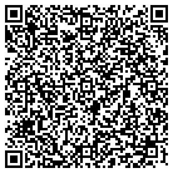 QR-код с контактной информацией организации ШКОЛА № 273
