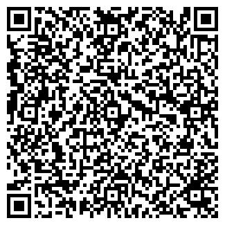 QR-код с контактной информацией организации РСУ 3 УП