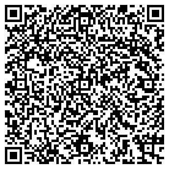QR-код с контактной информацией организации САЛОН НЕДВИЖИМОСТИ УП