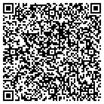 QR-код с контактной информацией организации ДЕТСКИЙ САД № 642