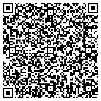 QR-код с контактной информацией организации САРМАТИЯ НОРД ООО