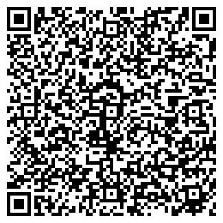 QR-код с контактной информацией организации СИМУРГ ЗАО