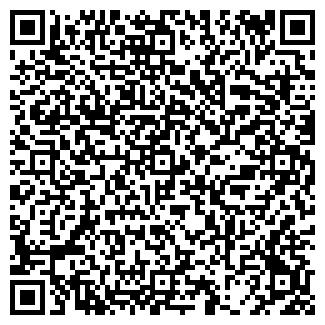 QR-код с контактной информацией организации СПК СУЩЕВО